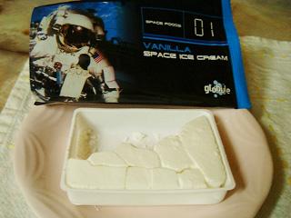 スペースアイスクリーム